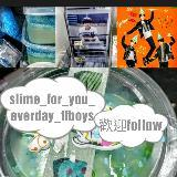 lucky_slime_for_you