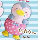 duckduck888