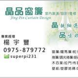superpi231