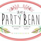 partybeanmy
