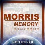 morris_memory