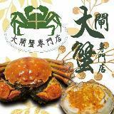 crabshophk