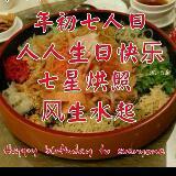 hanjie0956