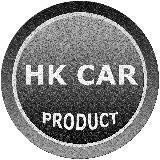 hkcarproduct