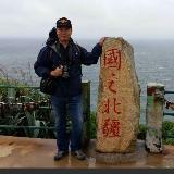yuanshihen