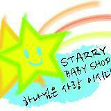 starryland