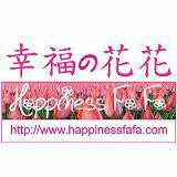 happinessfafaworkshop