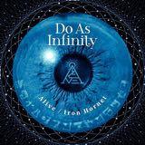 infinity_enterprise
