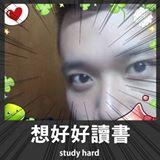 alex_chan_tain_ren