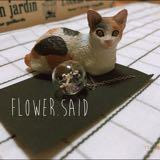 flower.said