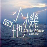 little_camera