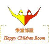 happychildrenroom