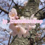 jptravellershop