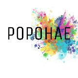 popohae