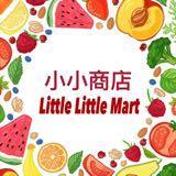 littlelittlemart