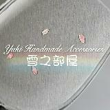 yuki_handmade_accessories