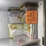 chocoland_hk