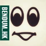bendum_hk
