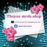 theyamrds.shop