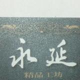 zx1910