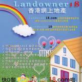 landowner18