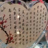meimei201510