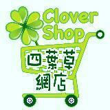 cloverfarm