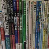 japanesebookstoph