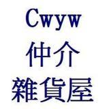 cwywreferralstore
