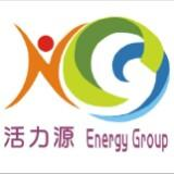 energygrouphk