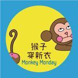 monkey_monday