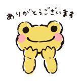 pickles_frog