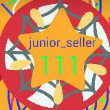 junior_seller111
