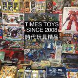timestoys2008