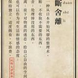 ilovehongkong125620