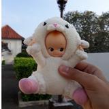 stuffie.preloved
