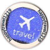 travel1219