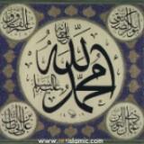 macanberantai_alhaq