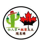 cactusmapleleaf