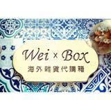 weibox