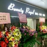beauty_royal