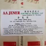 aajener_94886266