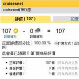 cruisesnet