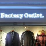 kk_fashion_factory