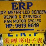 hanmotorcycle_96199619