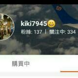 kiki790405