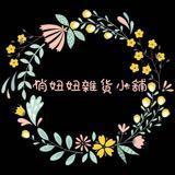 chensu0121