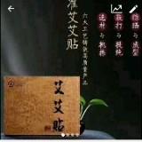 saihungfong531