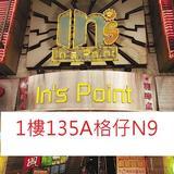 ins_113_k9