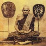 true.thai.amulets
